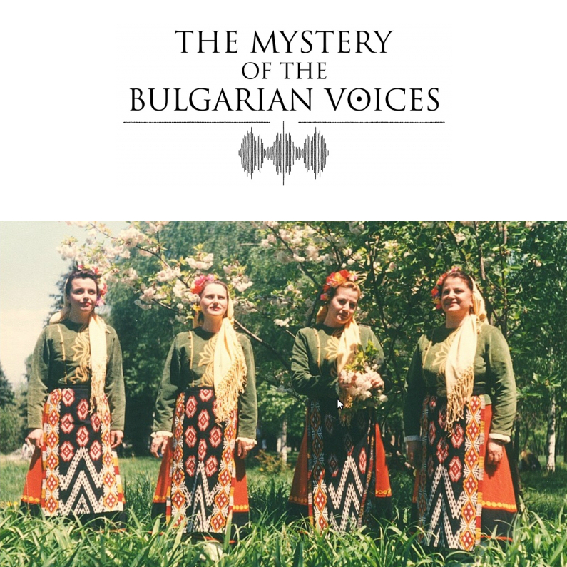 The Mystery Of The Bulgarian Voices feat. Lisa Gerrard - Pora Sotunda Vinyl 7""
